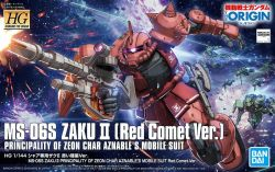 HG MS-06S Zaku II Char Custom Red Comet (Gundam The Origin Ver.)