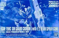 HG RGM-79HC GM Guard Custom (E-2 Spray Gun Equipped)