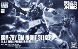 HG RGM-79V GM Night Seeker (Gundam The Origin Ver.)