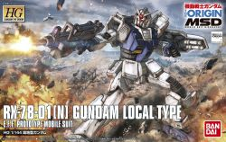 HG RX-78-01(N) Gundam Local Type (Gundam The Origin Ver.)