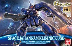 HG Space Jahannam (Klim Nick Custom)