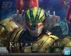 HG Steel Jeeg (Infinitism)