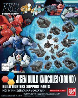 HGBC Jigen Build Knuckles Maru