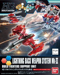 HGBC Lightning Back Weapon System Mk-III