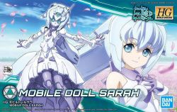 HGBD Mobile Doll Sarah