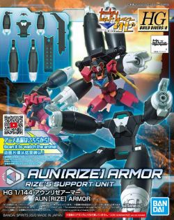 HGBD:R Aun[RIZE] Armor