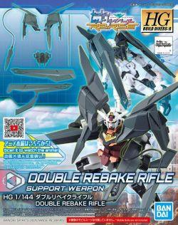 HGBD:R Double Rebake Rifle