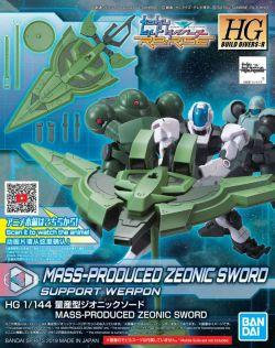 HGBD:R Mass Production Type Zeonic Sword