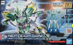HGBD:R Nepteight Unit