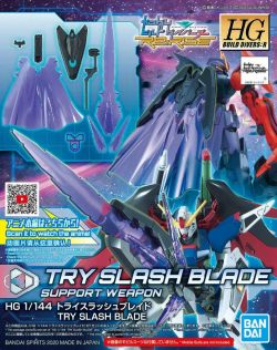 HGBD:R Try Slash Blade