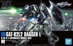 HGCE GAT-02L2 Dagger L
