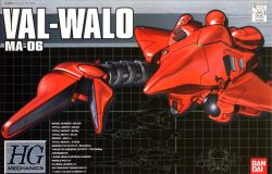 HGM 1/550 MA-06 Val-Walo