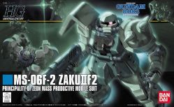 HGUC MS-06F-2 Zaku II F2 Zeon