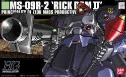HGUC MS-09R-2 Rick Dom II