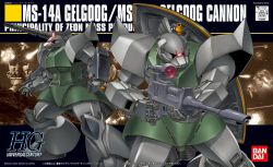 HGUC MS-14A Mass Production Gelgoog / MS-14C Gelgoog Cannon