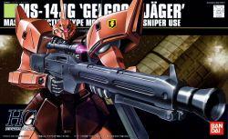 HGUC MS-14Jg Gelgoog Jäger