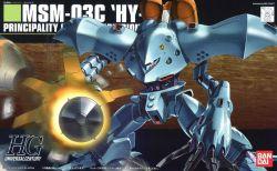 HGUC MSM-03C Hy-Gogg