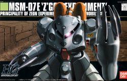 HGUC MSM-07E Z'Gok Experiment