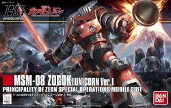 HGUC MSM-08 Zogok (Unicorn Ver.)