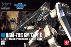 HGUC RGM-79C GM Type C