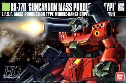 HGUC RX-77D Guncannon Mass Production Type