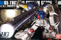 HGUC RX-78GP02A Gundam GP02A Physalis