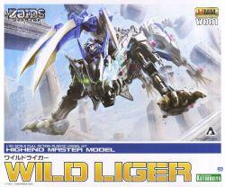HMM Zoids Wild Liger
