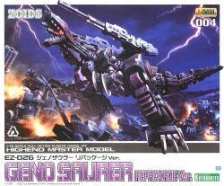 HMM Zoids EZ-026 Geno Saurer (Repackage Ver.)