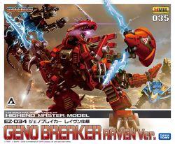 HMM Zoids EZ-034 Geno Breaker Raven Ver.