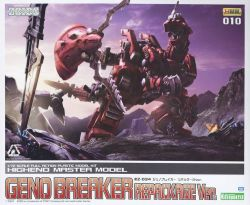 HMM Zoids EZ-034 Geno Breaker (Repackage Ver.)