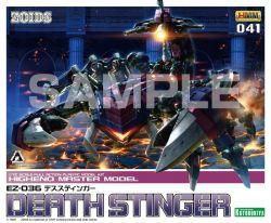 HMM Zoids EZ-036 Death Stinger