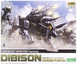 HMM Zoids RBOZ-006 Dibison (Marking Plus Ver.)