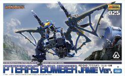 HMM Zoids RZ-010 Pteras Bomber Jamie Ver.