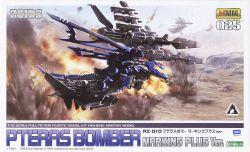 HMM Zoids RZ-010 Pteras Bomber (Marking Plus Ver.)