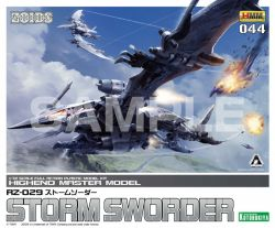 HMM Zoids RZ-029 Storm Sworder