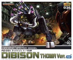 HMM Zoids RZ-031 Dibison Thoma Ver.