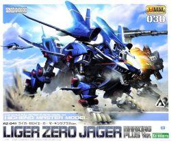 HMM Zoids RZ-041 Liger Zero Jager (Marking Plus Ver.)