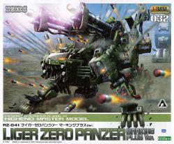 HMM Zoids RZ-041 Liger Zero Panzer (Marking Plus Ver.)