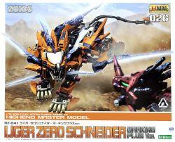 HMM Zoids RZ-041 Liger Zero Schneider (Marking Plus Ver.)