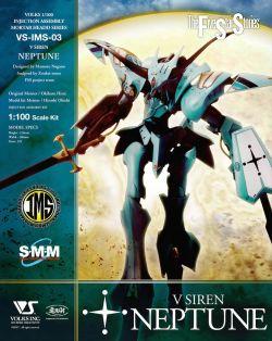 IMS 1/100 03 V Siren [Neptune]