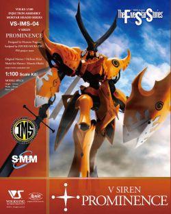 IMS 1/100 04 V Siren [Prominence]