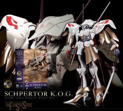 IMS 1/100 05 Schpertor K.O.G.