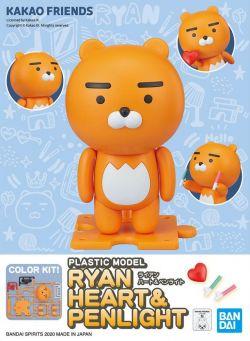 Kakao Friends Ryan Heart & Pen Light
