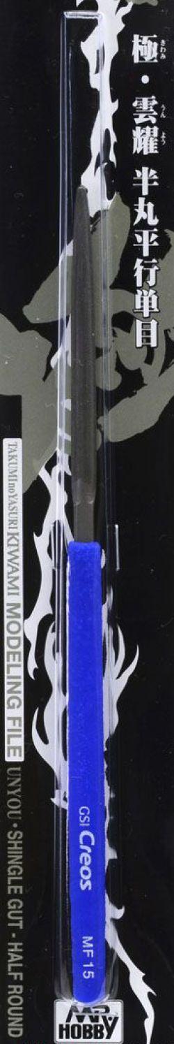 Kiwami MF15 Modeling File / Single Cut - Half Round