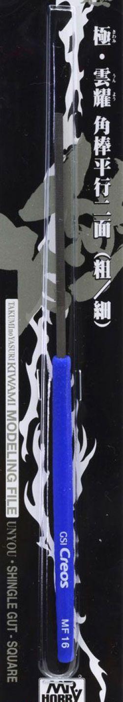 Kiwami MF16 Modeling File / Single Cut - Square