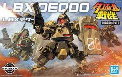 LBX 002 Deqoo