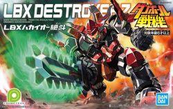 LBX 012 Destroyer Z (Destiny)
