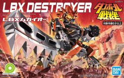 LBX 004 Destroyer