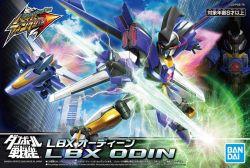 LBX Hyper Function 003 Odin