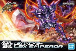 LBX Hyper Function 002 The Emperor